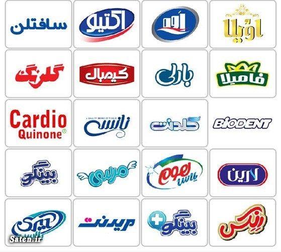برندهای شرکت محمد کریم فضلی
